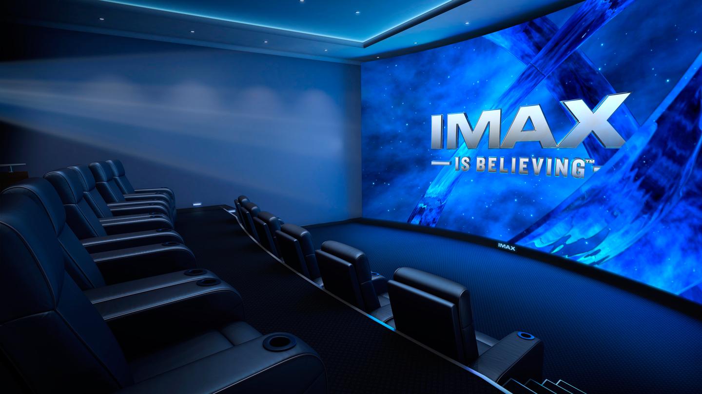 PATHÉ IMAX