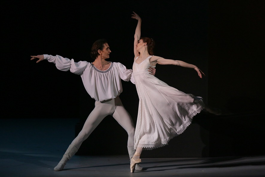 Pathé Ballet: Romeo and Juliet