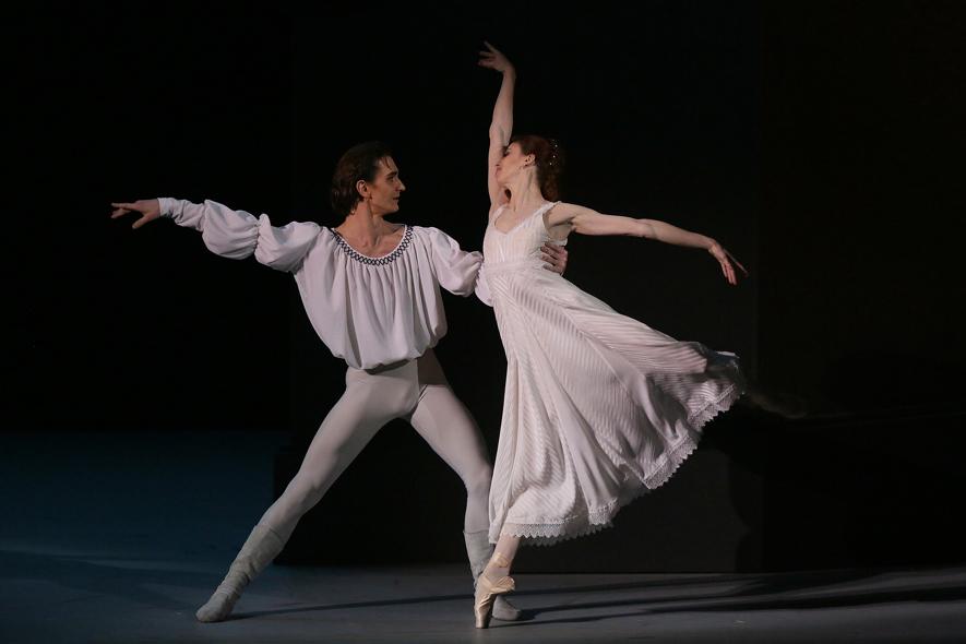 Pathé Ballet: Romeo and Juliet