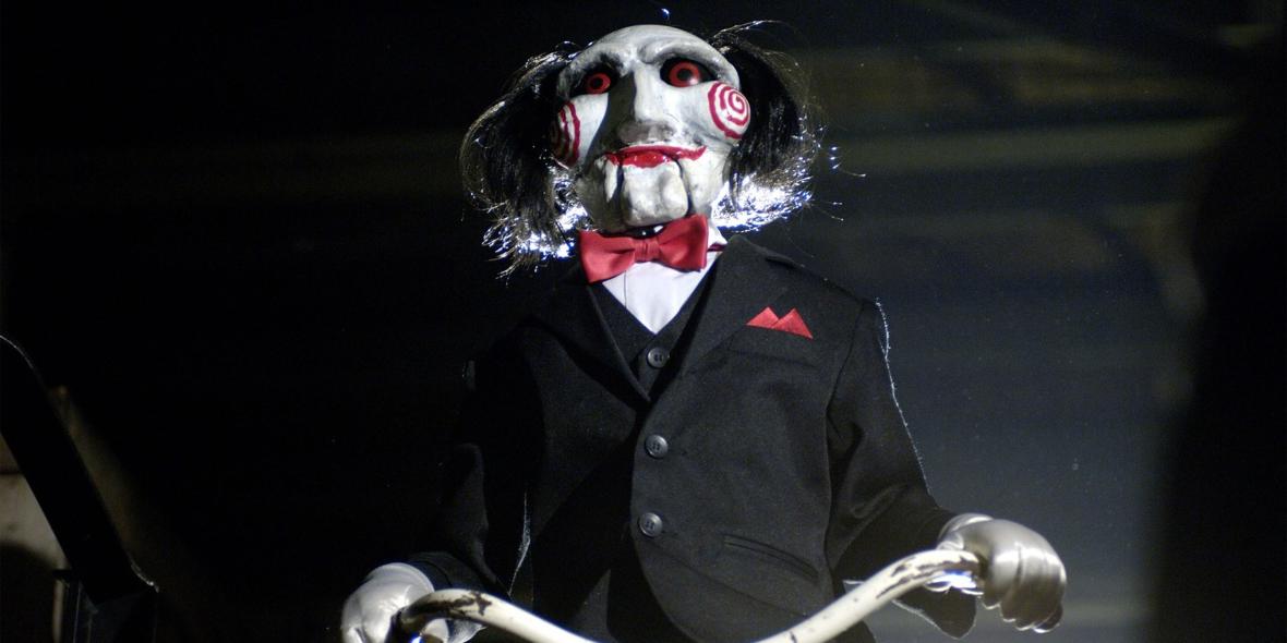 Halloween Horror Show - 2017