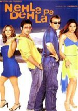 Nehle Pe Dehla - Gopala Gopala Movie: Showtimes, Review, Songs
