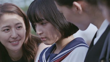 Our Little Sister - Trailer