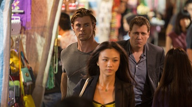 Blackhat - trailer 2