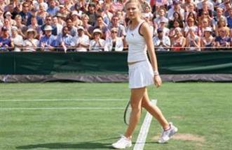 Wimbledon - trailer