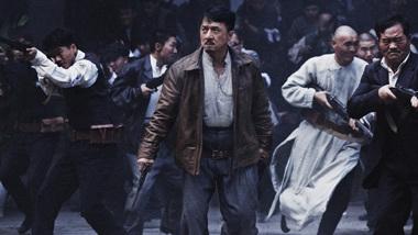 Trailer - 1911 The Revolutions