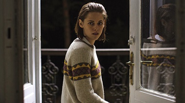 Personal Shopper - trailer