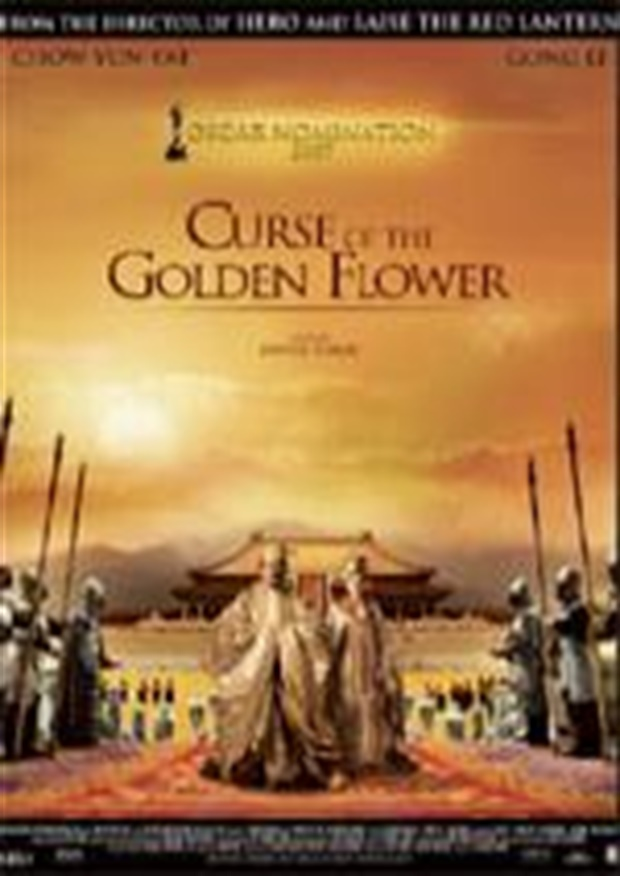 The curse of the golden flower trailer reviews more path the curse of the golden flower mightylinksfo