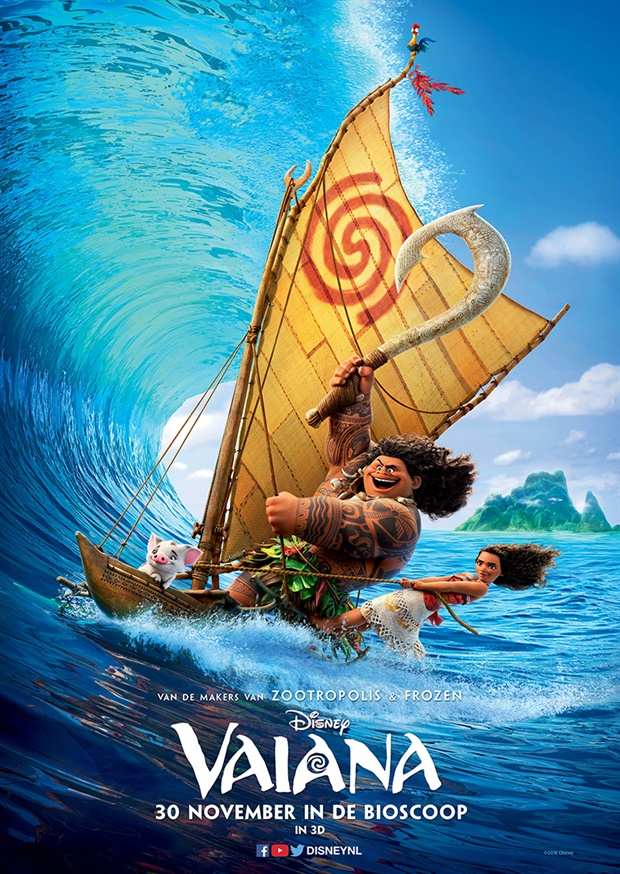 Moana Full Movie Download HD Hindi Dual Audio 300MB