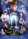 Nanny McPhee: De Magische Kinderjuf