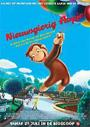 Curious George (OV)