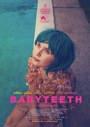 Babyteeth