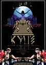 Kylie Minogue 3D