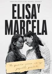 Elisa & Marcela (ASSF)