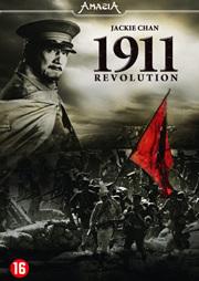 1911 - The Revolution