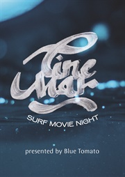 Cine Mar - Movie Night