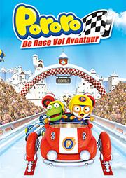 Pororo - De Race Vol Avontuur