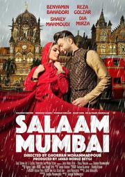 Hello Mumbai: Salam Bumbai