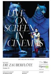 Die Zauberflöte (Mozart) (2017)