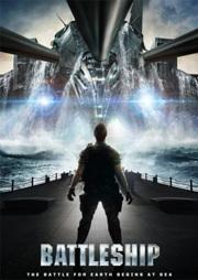 Battleship poster 2