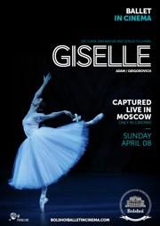 Giselle (2018)