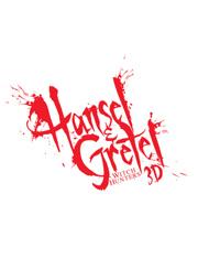 Hansel Gretel poster 1